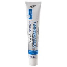 Dentavit Pro White. Zobu pasta  balināšana+ (85 gr)